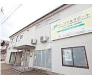 長岡事務所