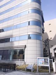 新潟事務所